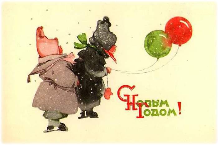 Почтовая открытка до 1917 24