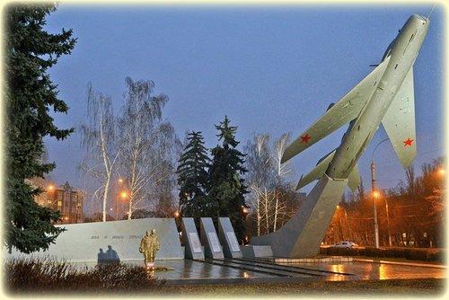 фото авиаторское днепропетровск