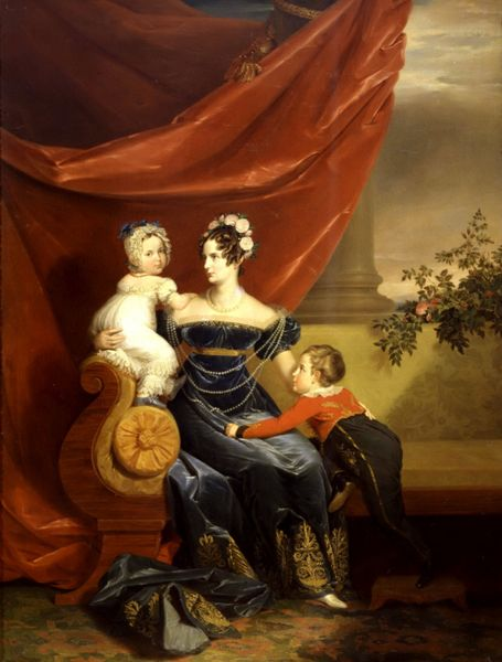 Императрица Александра Федоровна с детьми
