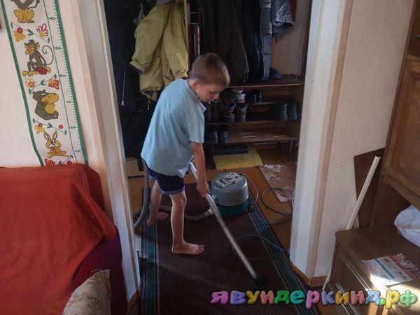 Также и уборка по дому.